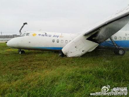 福州机场一飞机滑出跑道机翼折断 机场已关闭图片