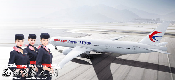 China Eastern Airlines selecciona TCPs en España